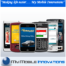 MyMobileInnovations