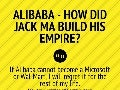Alibaba - How did jack ma build his empire?