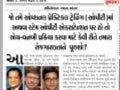 HOW TO ASK YOUR EMPLOYER ABOUT DOING AN H-1B FOR YOU IF YOU ARE IN OPTIONAL PRACTICAL TRAINING (OPT) OR ON A STEM OPT EXTENSION. (Gujarati Translate)