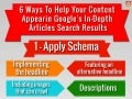 Google In-Depth Articles Section Explained - Infographic from Patrick Wagner