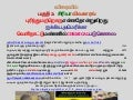 SYRIA CRISIS - (USA) CHEMICAL WEAPONS ATTACKk (tamil)