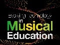 Evolving Technology in Musical Education