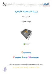 Embedded System Microcontroller Int...