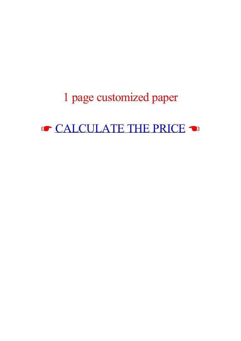 1 page customized paper