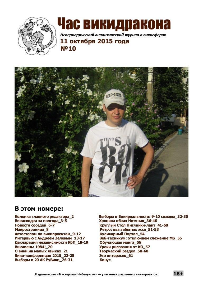 Узбек как работник заниматься скс эротика 25 фотография