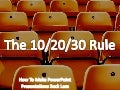 The 10/20/30 Rule