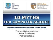 10 Myths for Computer Science