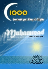1000 sunnah per_day_and_night