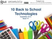 10 Back to School Technologies