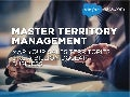 Master Territory Management- Map Your Sales Territories Like a Billion Dollar Business
