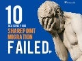 10 Reasons your SharePoint Migration Failed