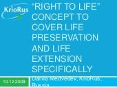 "Expanding the ""Right to Life"" conce..."