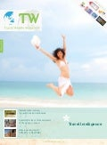 The 35th Travelweekly Digital Issue
