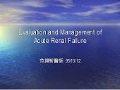 13 Evaluation And Management Of Acu...