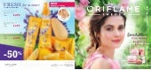 Oriflame Cosmetics Catalogue 7 UK 2014