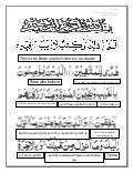 Al-Baqarah Ayah 1-5 Notes