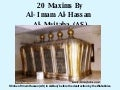 20 Maxims by Al-Imam Al-Hassan Al-Mujtaba (AS)