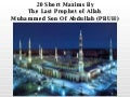 20 Maxims by the Last Prophet of Allah Muhammed Son Of Abdullah (P)