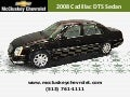 Used 2008 Cadillac DTS w/1SC Sedan at Cincinnati & Hamilton, Ohio
