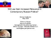 Will Law Gain Increased Relevance i...