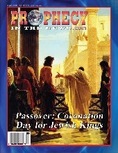 Passover: Coronation Day For Jewish...