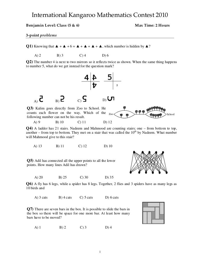 Maths Year 9 Test 2016 excel test zoneyear 9 maths past papers – Year 9 Math Worksheets