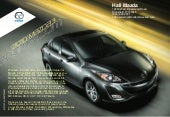 2010 Mazda 3 Milwaukee