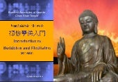 20110521 eightfold path and meditat...