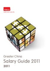 2011 adecco gc salary guide
