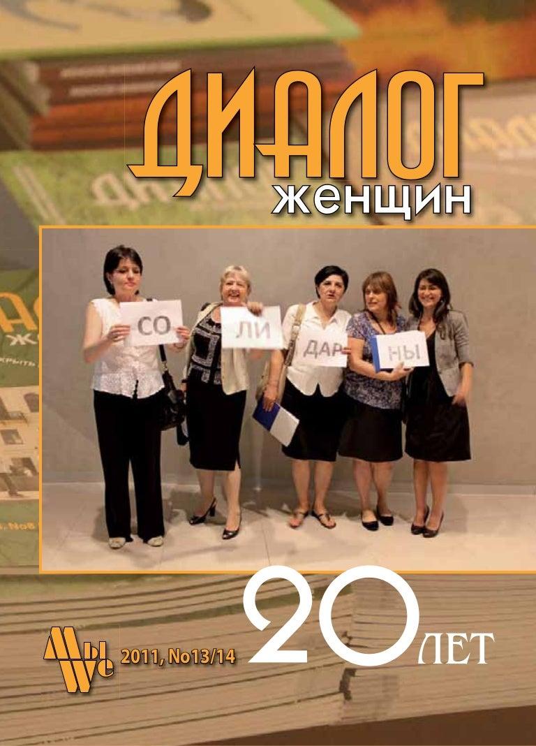 Фото зрелых баб онлайн 13 фотография