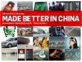 [CN] trendwatching.com's MADE BETTER IN CHINA