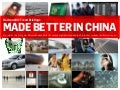 [TR] trendwatching.com's MADE BETTER IN CHINA