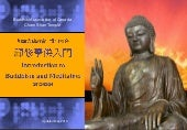 20120324 meditation and buddha teac...