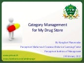 NANO MBA3 Category Management by ko...