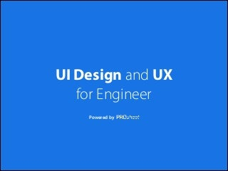 UIデザインとUXの超基礎「UI Design & UX for ENGINEER」