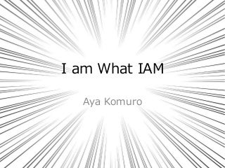 2014/07/18 AWS Summit JAWSUG LT - I am What IAM -