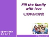 20141207   Fill Family with love