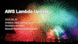 AWS Lambda Update