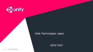 Unityを使ったゲームデザイン超入門