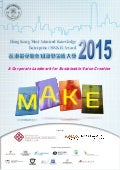 Hong Kong MAKE Award 2015 is open for application now!