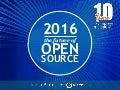 2016 Future of Open Source Survey Results