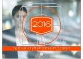 2016 China's Social Media Trend Report