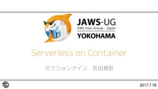 Serverless on Local Env using Container
