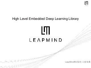 20180119_6_JUIZ platform が実現する DoT (Deep Learning of Things)