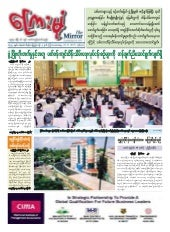21.nov .13 myanmar mirror