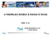 u-Healthcare Solution & Service in ...