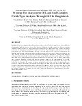 Strategy For Assessment Of Land And Complex Fields Type Analysis Through GIS In Bangladesh