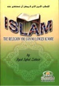 Islam  The Religion You can no Longer Ignor