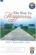 THE WAY TO HAPPNESS
