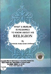WHAT A MUSLIM IS REQUIAED TO KNOW A...